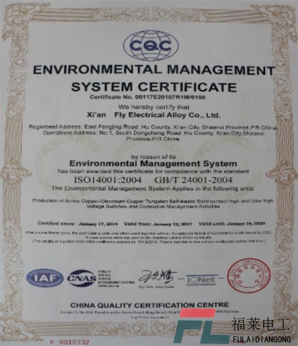 Environtal management system certificate