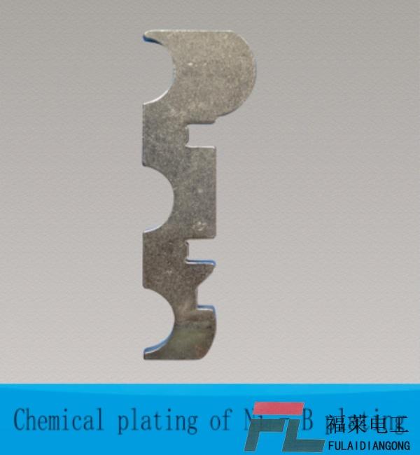 The-chemical-plating-nickel-boronNi-B