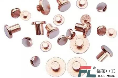Electrical alloy contact