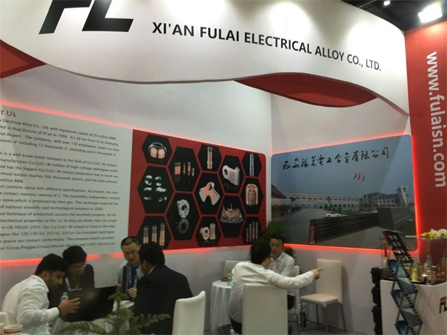 Xian Fly Electrical